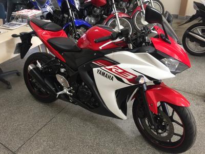Yamaha-Contato