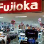 FUJIOKA-150x150